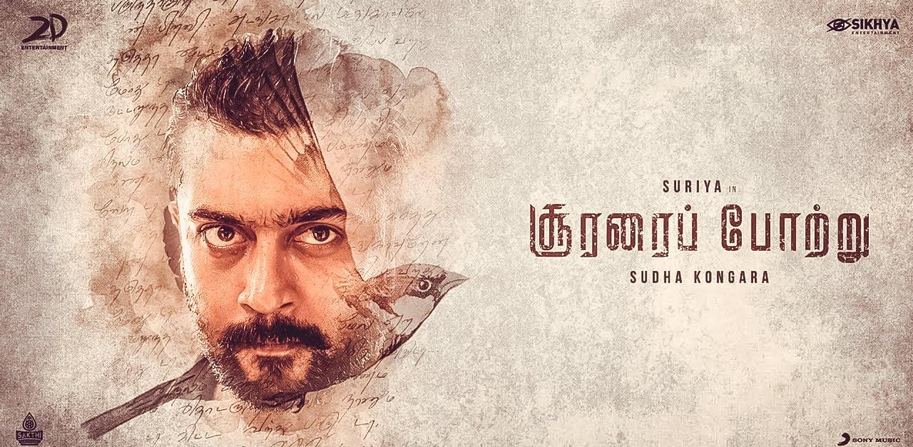 You are currently viewing Soorarai Pottru ( 2020 ) Movie Song Lyrics In English – Soorarai Pottru Tamil