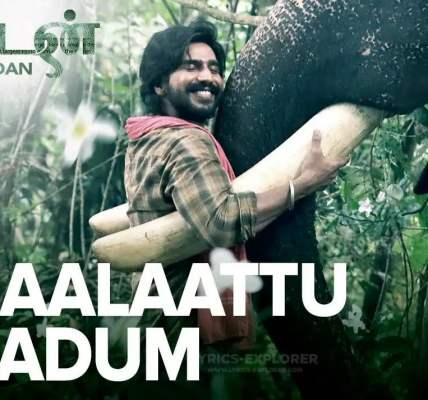Thaalaattu Paadum Song Lyrics in English - Kaadan Tamil Lyrics Download in PDF