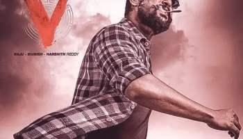 V Telugu Movie Song Lyrics In English - Nani, Sudheer Babu, Nivetha Thomas