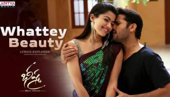 Whattey Beauty Song Lyrics In English - Bheeshma Telugu Lyrics Download in PDF