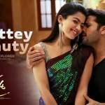Whattey Beauty Song Lyrics In English – Bheeshma Telugu Lyrics Download in PDF