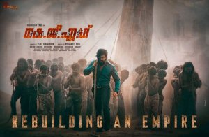 Read more about the article kgf 2 Malayalam songs lyrics in English