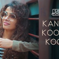 Kannadi Koodum Kootti Song Lyrics In English – Sanah Moidutty