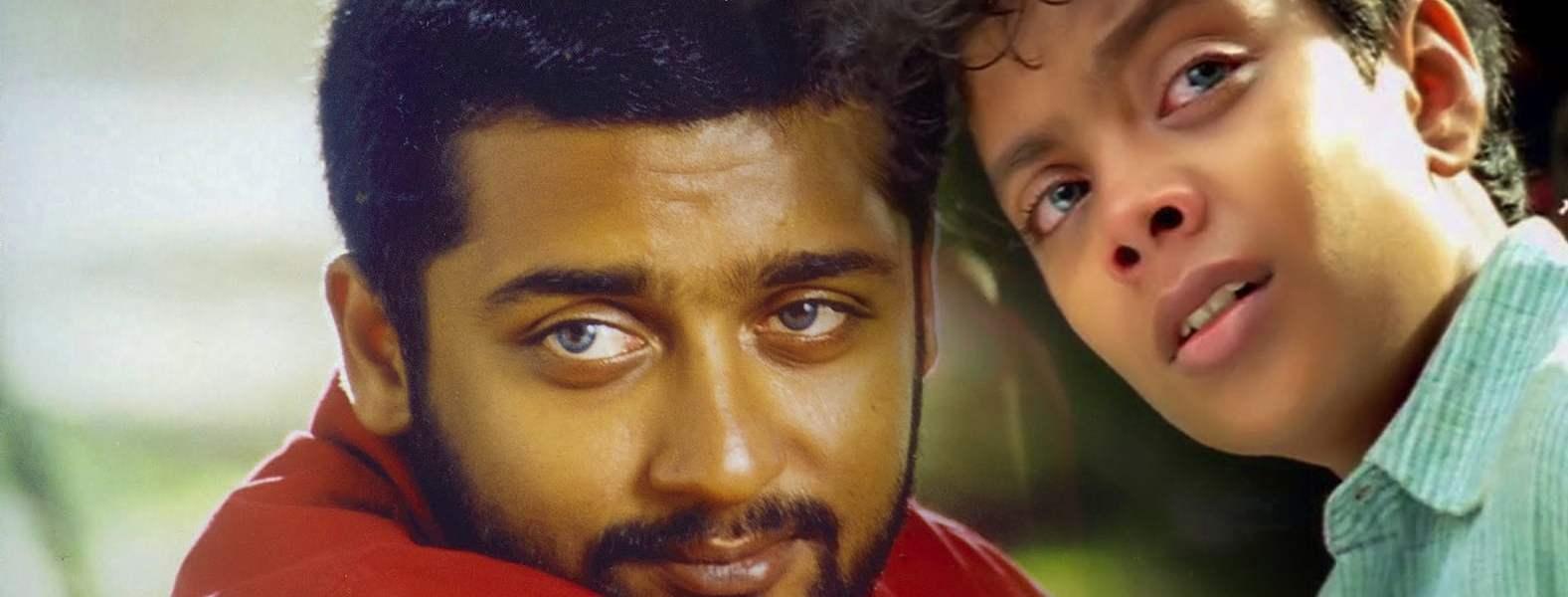 Engengo-Kaalgal-Sellum-Song-Lyrics-Nandha-Tamil-Lyrics-Download-in-PDF