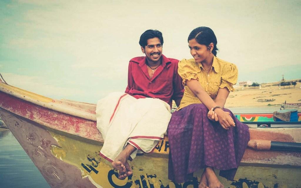 Para-Para-Male-Song-Lyrics-in-English-Neer-Paravai-Tamil-lyrics-Download-in-pdf