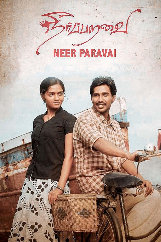 You are currently viewing Para Para Sad Lyrics in English – Neer Paravai Tamil lyrics Download in pdf