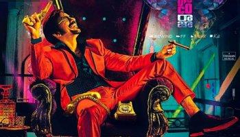 Rum Pum Bum Song Lyrics In English – Disco Raja