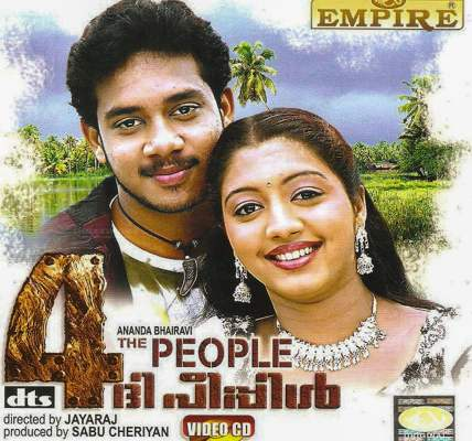 ninte-mizhimuna-song-lyrics-4the-people-malayalam