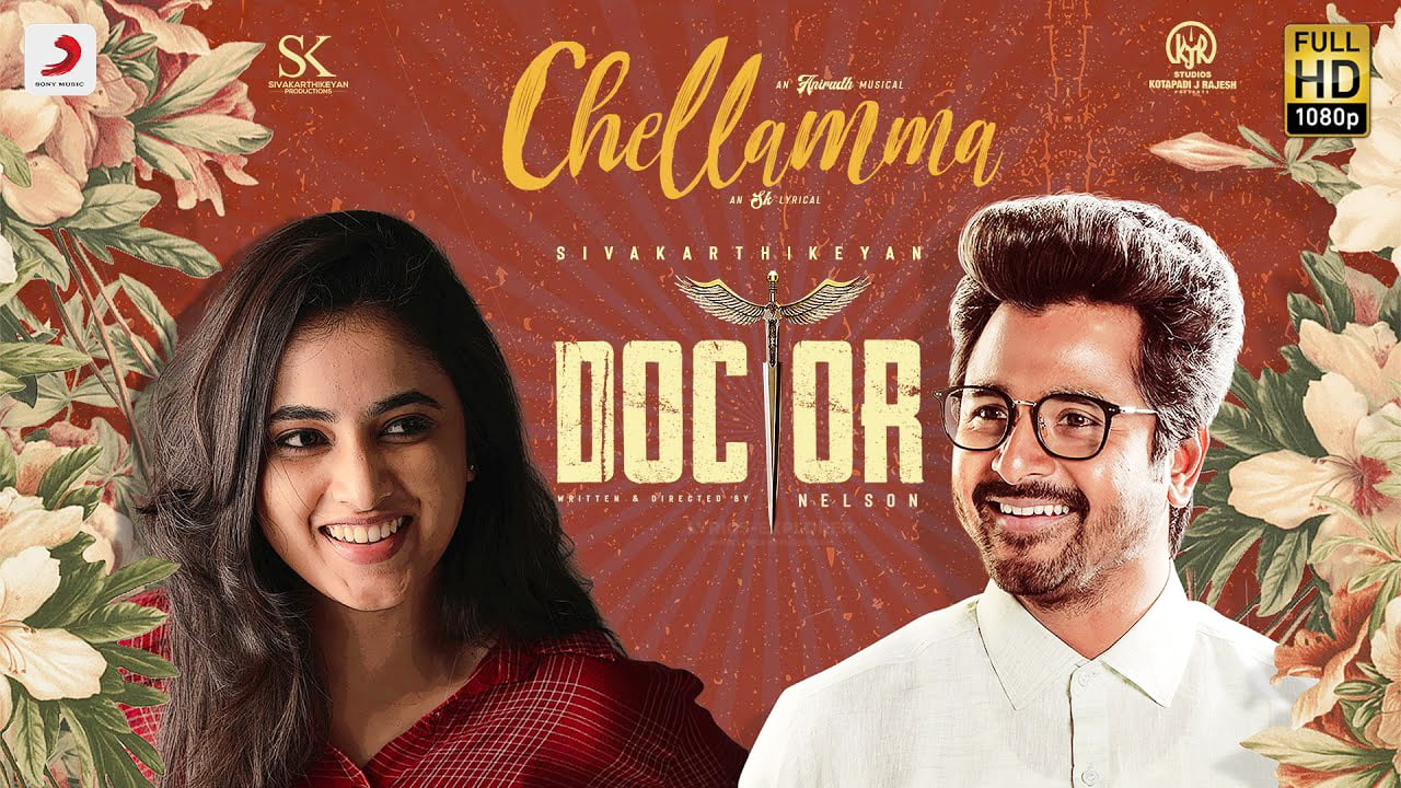 You are currently viewing Chellamma Song Lyric Doctor Tamil free download lyrics