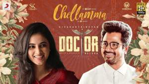 Read more about the article Chellamma Song Lyric Doctor Tamil free download lyrics