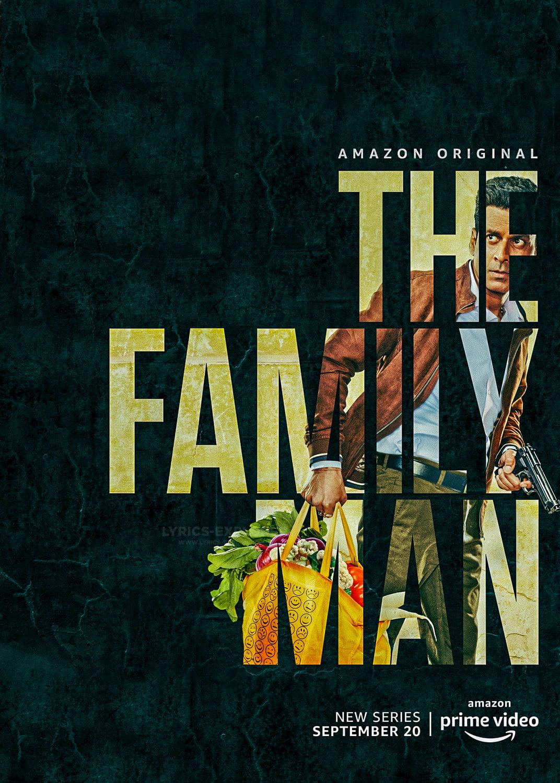 You are currently viewing banjara song lyrics the family man