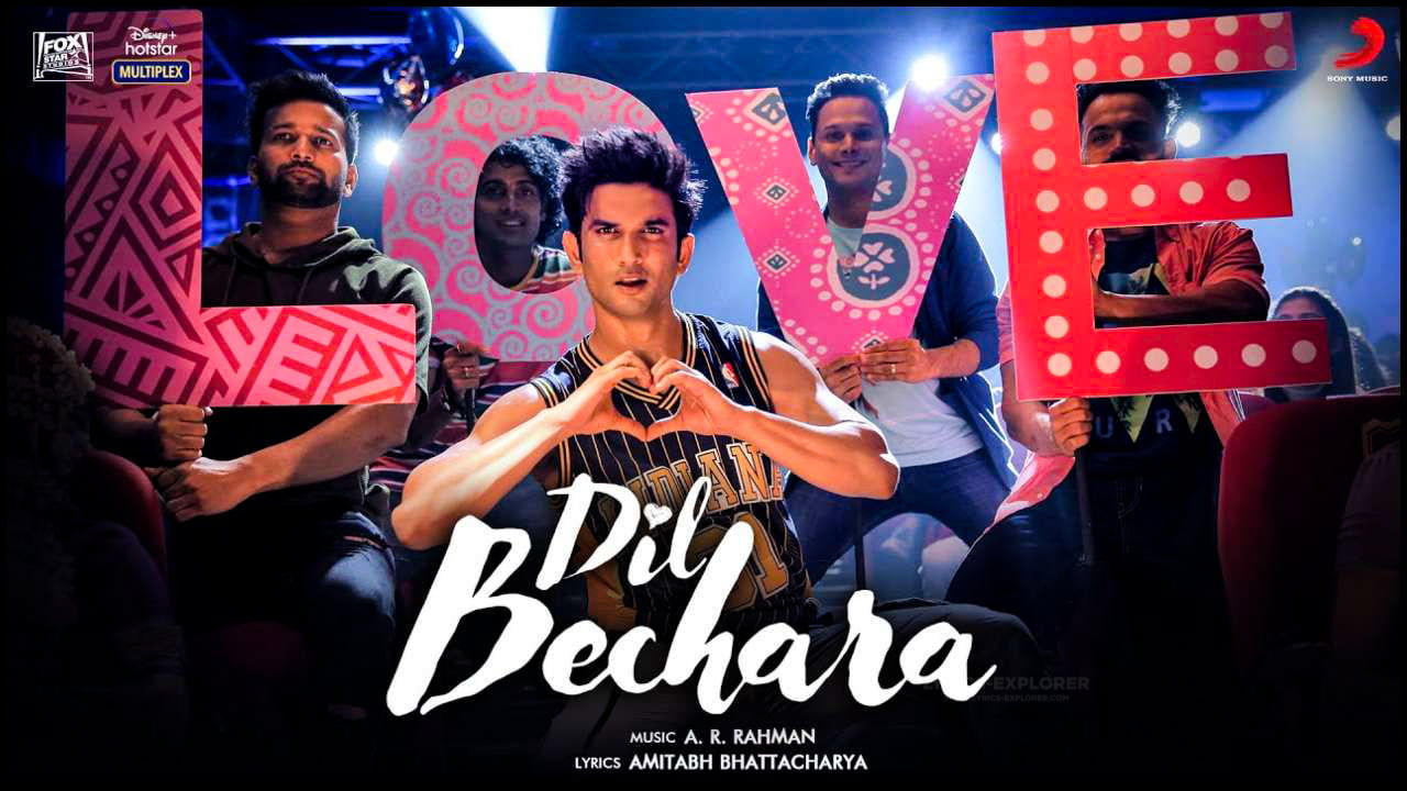 You are currently viewing Dil Bechara Title Track Lyrics free download