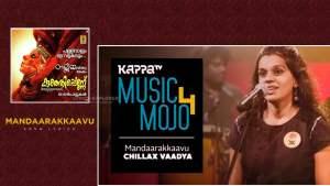 Read more about the article Mandaarakkaavu song lyrics – download lyrics in PDF