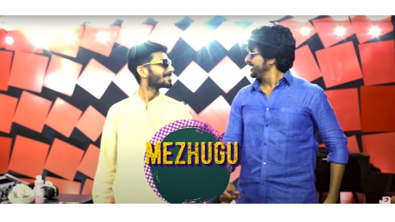 You are currently viewing mezhugu dollu nee WhatsApp status free download