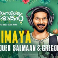 Maniyarayile Ashokan Unnimaya Song lyrics in English free