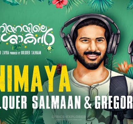 unnimaya-song-lyrics-in-english