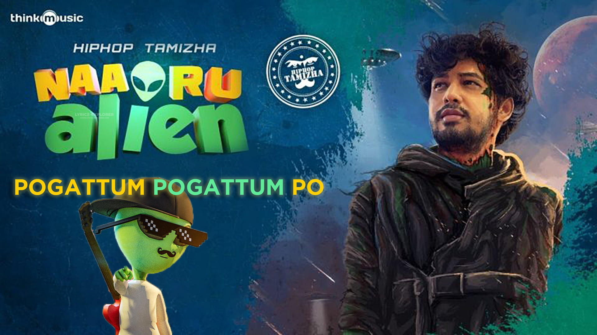You are currently viewing Pogattum Pogattum Po song lyrics free Naa Oru Alien Hiphop Tamizha