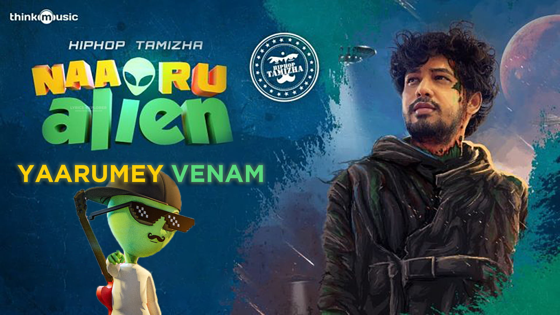 You are currently viewing Yaarumey Venam song lyrics free Naa Oru Alien Hiphop Tamizha
