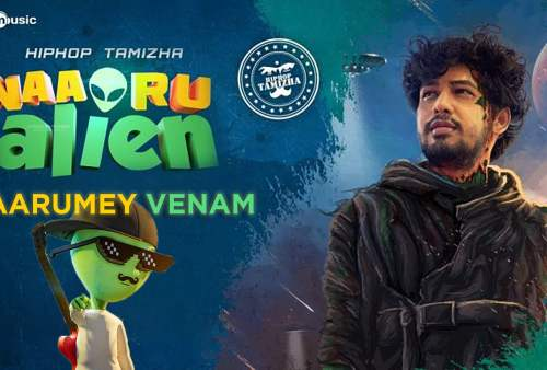 yaarumey-venam-song-lyrics-in-english