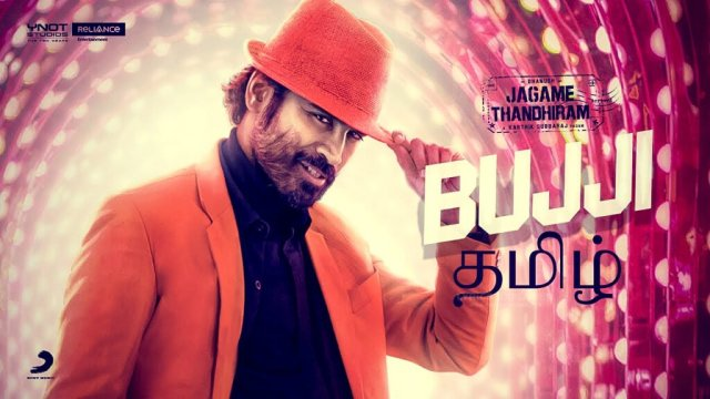 bujji-song-lyrics-in-english