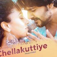 Chellakuttiye song Lyrics in English - En Chellakuttiye en Kannin Maniye Lyrics Download free