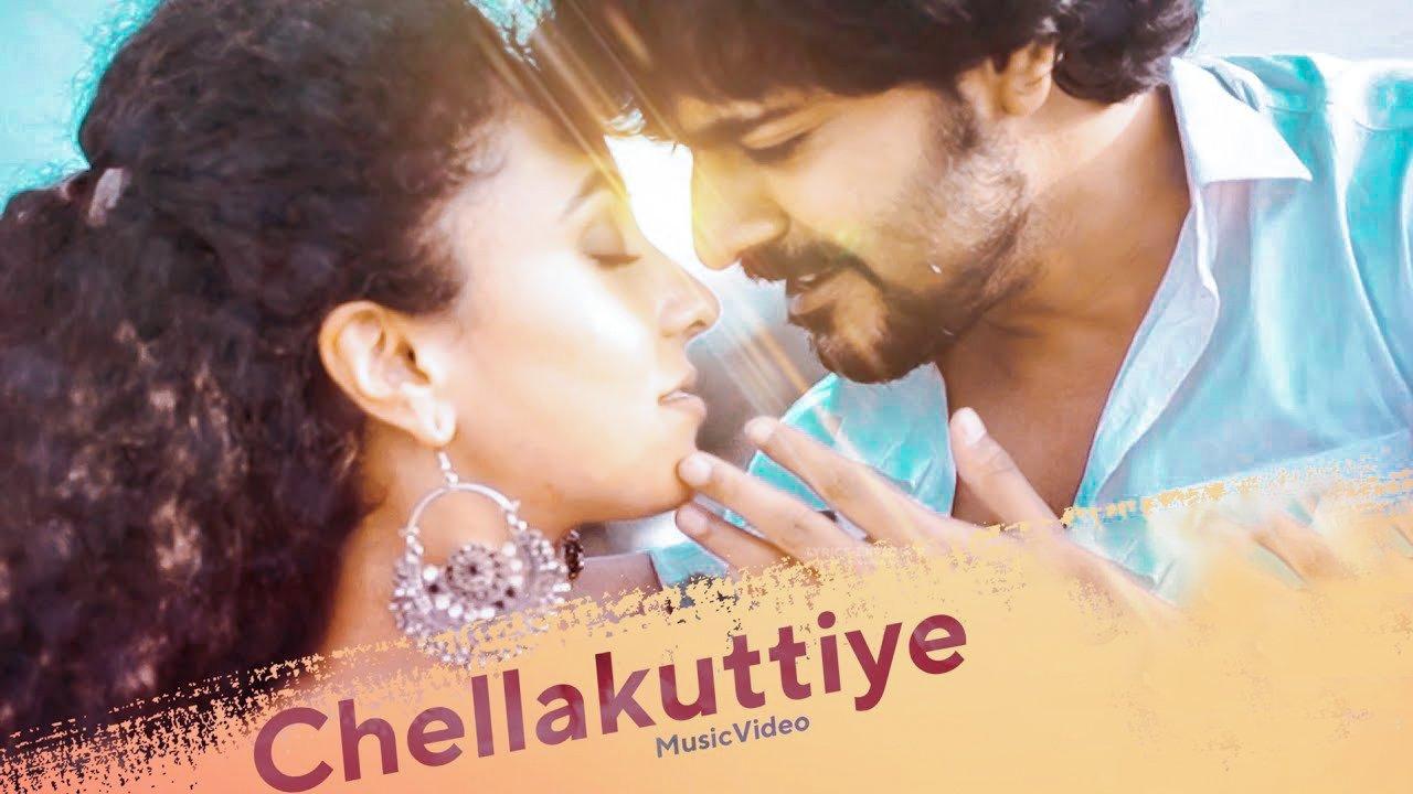 You are currently viewing Chellakuttiye song Lyrics in English – En Chellakuttiye en Kannin Maniye Lyrics Download free