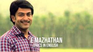 Read more about the article Ee Mazhathan Lyrics in English free download