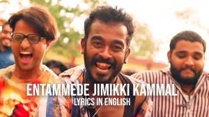 Read more about the article Entammede Jimikki Kammal Lyrics in English free download