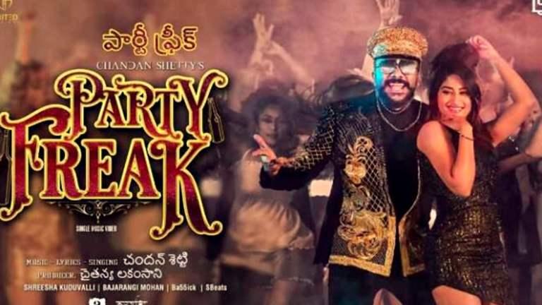 party-freak-ivl-hakondiro-batte-lyrics