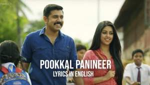 Read more about the article Pookkal Panineer Lyrics in English free download