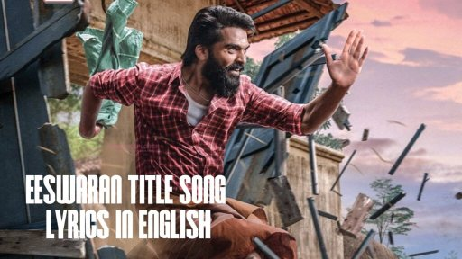 eeswaran-title-song-lyrics-in-english