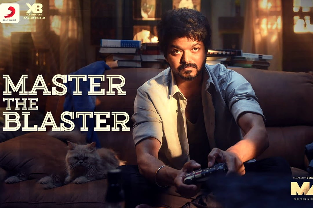 You are currently viewing Master The Blaster Song Lyrics in English free download