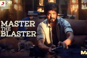 Read more about the article Master The Blaster Song Lyrics in English free download