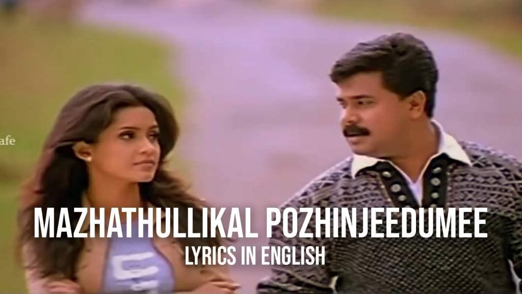 mazhathullikal-pozhinjeedumee-lyrics-in-english