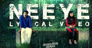 Read more about the article Neeye Song Lyrics in English free download Anugraheethan Antony Malayalam