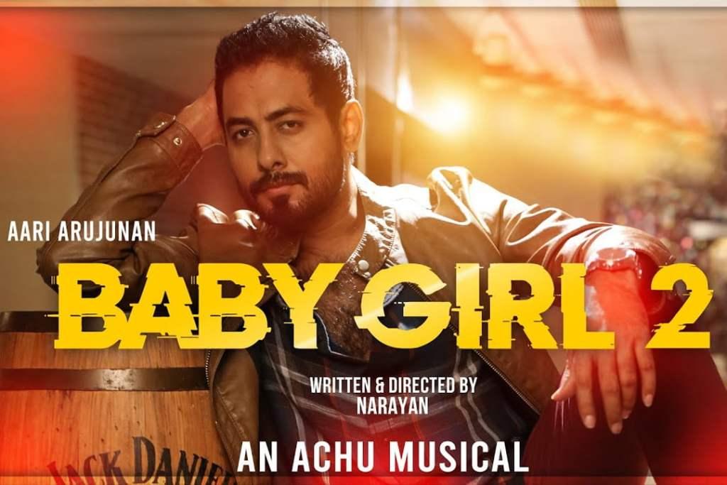 oh-baby-girl-2-lyrics-in-english