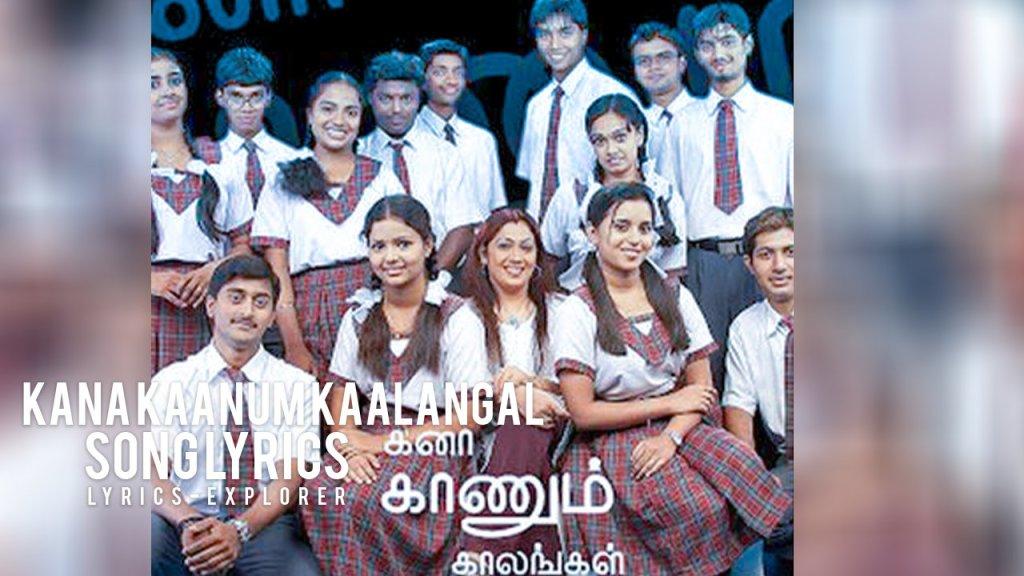 kana-kaanum-kaalangal-serial-lyrics-in-english