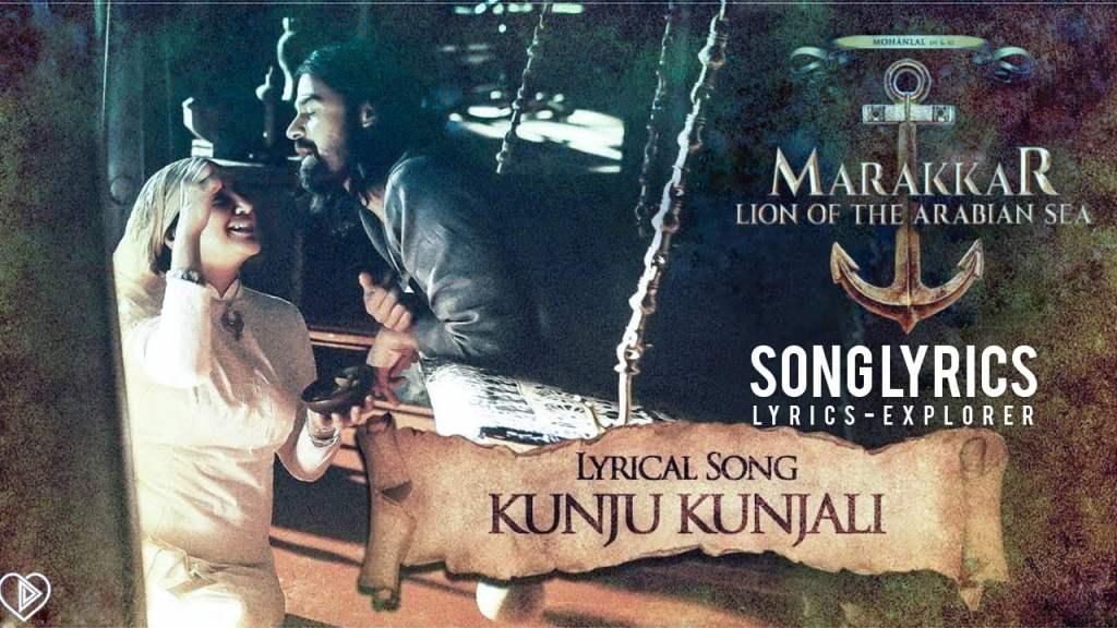 kunju-kunjali-lyrics-english