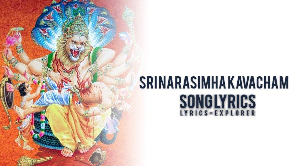 narasimha-kavacham-lyrics