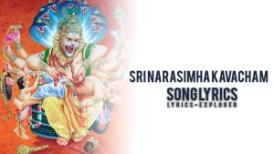 Read more about the article Sri Narasimha Kavacham Lyrics