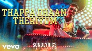 Read more about the article Thaniya vanthen thaniya poven lyrics Song Lyrics