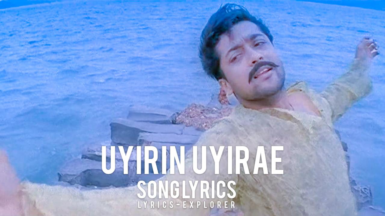 You are currently viewing Neram kooda ethiri aagi vida lyrics-Uyirin Uyirae Song Lyrics downlaod free lyrics