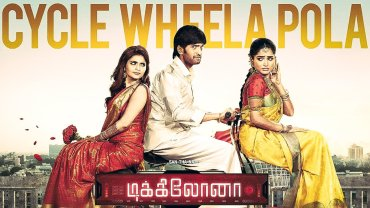 Cycle Wheela Pola Lyrics in English