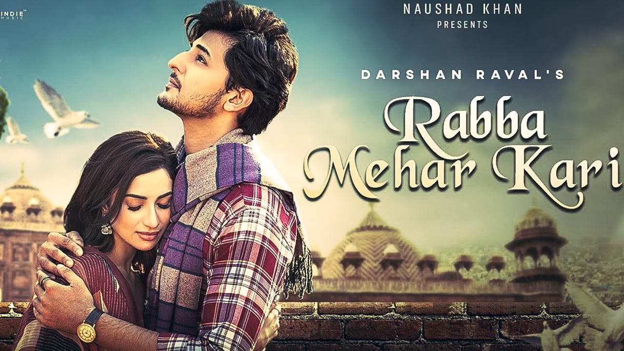 You are currently viewing Rabba Mehar Kari Lyrics in English free download