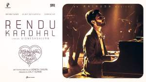 Read more about the article Azhagai malarvathu pol lyrics in English free download