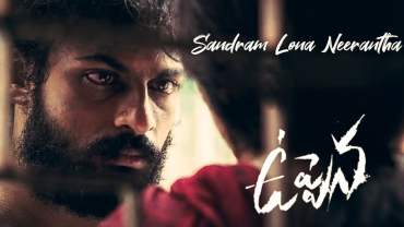 Sandram Lona Neerantha Lyrics in English
