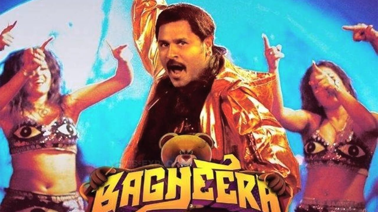 You are currently viewing Bagheera Psycho Raja Lyrics in English free download