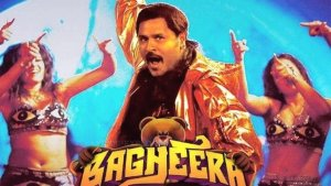 Read more about the article Bagheera Psycho Raja Lyrics in English free download