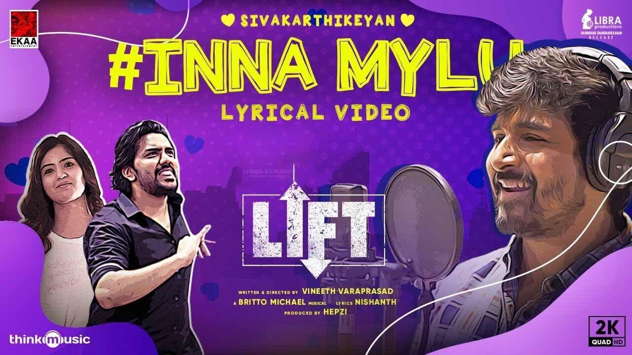 You are currently viewing Inna Mayilae Sirichikuna Lyrics in English