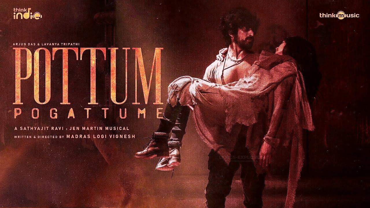 You are currently viewing Un kadhal enathendre aanalum – Pottum pogattume lyrics in English free download